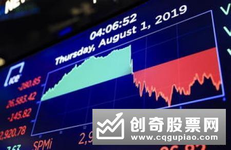 纽约股市三大股指14日涨跌不一