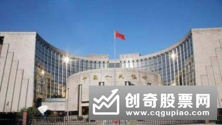 中央结算公司支持国开行发行首单LPR浮息政策性金融债券