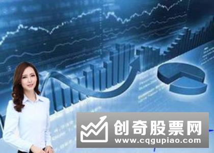 上交所副总经理刘逖:ETF助推经济转型升级 推进市场对外开放