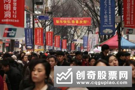 """财经观察:越来越多中国""""软商品""""走进日本"""