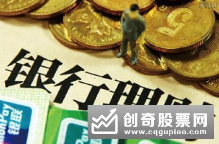 外汇局就完善银行间债券市场境外机构投资者外汇风险管理有关问题征求意见