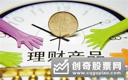交银理财掌门人详解产品发行:初期以固收为主