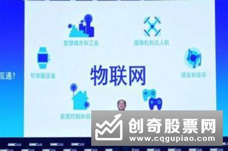 高通总裁:中国5G规模将领先世界