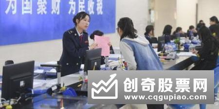 国务院可以制定增值税专项优惠政策