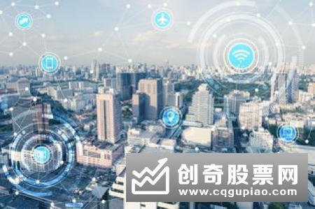 河北省省长许勤:加快区块链技术和产业创新发展 推动河北在新一轮竞争中形成新优势